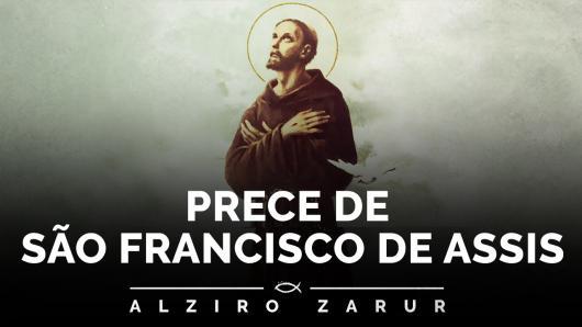 Prece de São Francisco de Assis - Vamos Falar com Deus